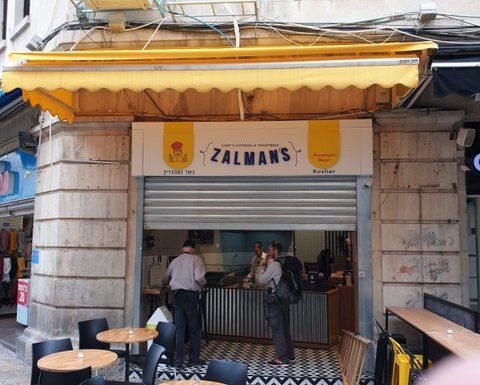 התקנת מזגנים במסעדה בירושלים